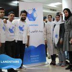 اولین رویداد کارآفرینی لنداستارز